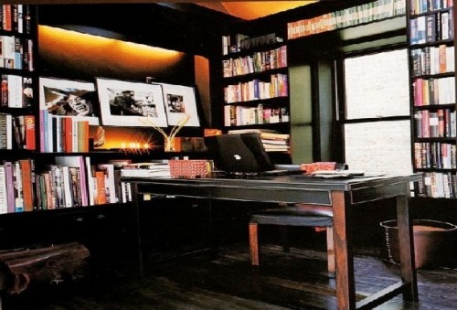 Interior design ideas architecture blog modern design for Home office design ideas for men